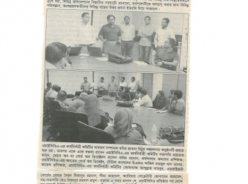 Accounting QuickBooks Workshop Series News, published on Weekly Ajkal September 5, 2014