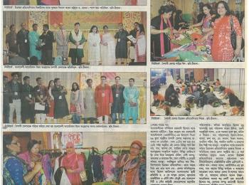 Boishakhi Mela news published on Weekly Thikana, May 9, 2014