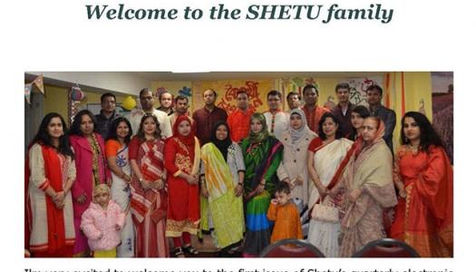 Shetu's Quarterly Newsletter (First Issue)